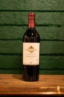 Kendall Jackson Vintners Reserve Cabernet Sauvignon 2013