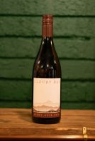 Cloudy Bay Pinot Noir 2014 Marlborough